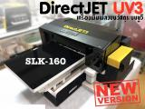 SLK-160  UV Printer for Printed Circuit Board